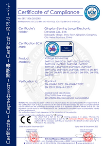 CE for voltage transformers