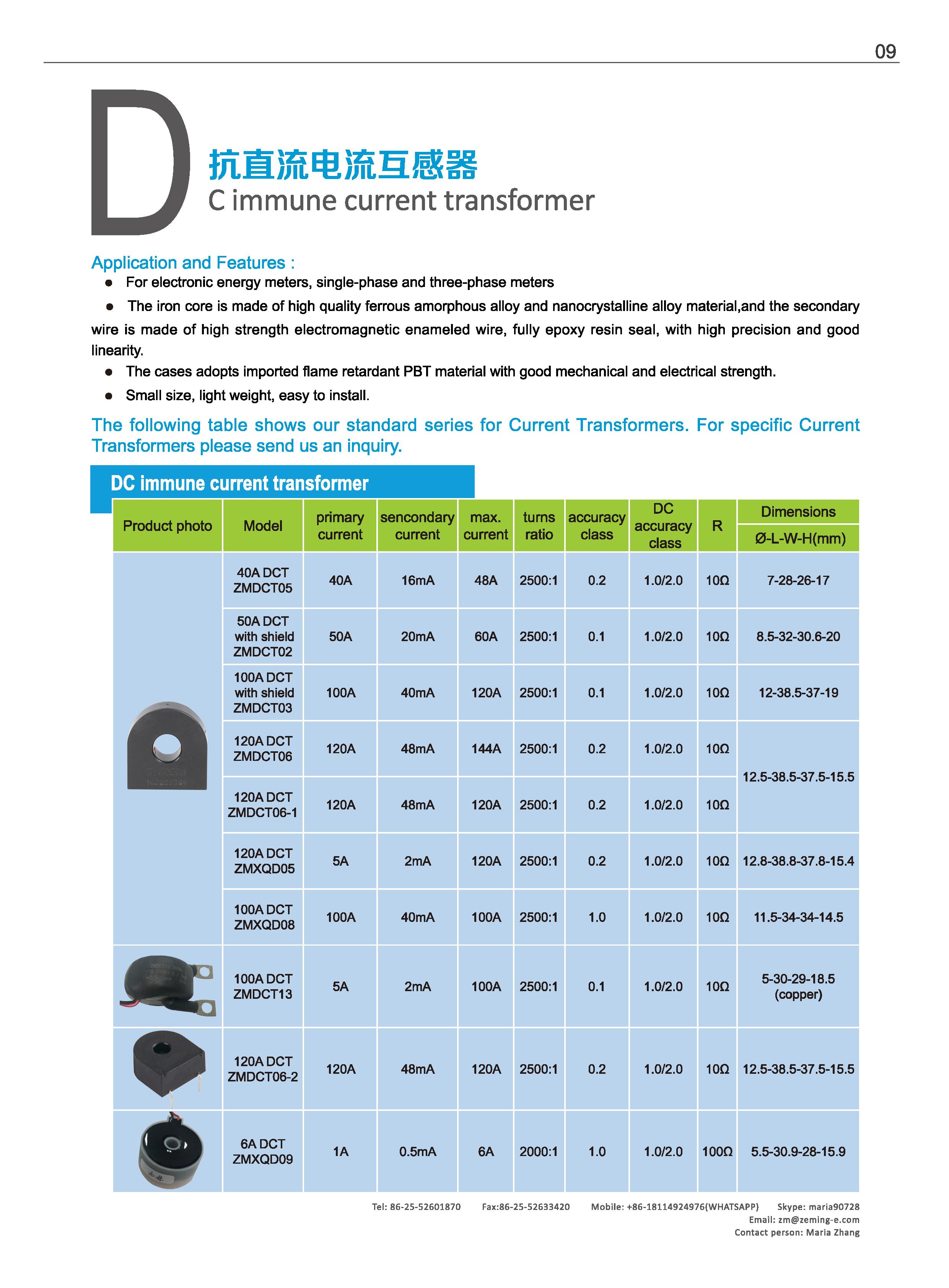 DC immune current transformer