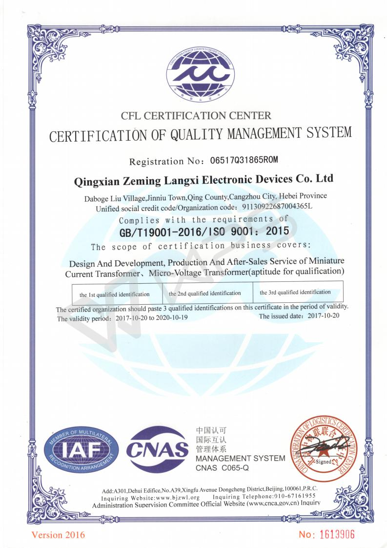 We have successfully passed the ISO 9001 Certification.